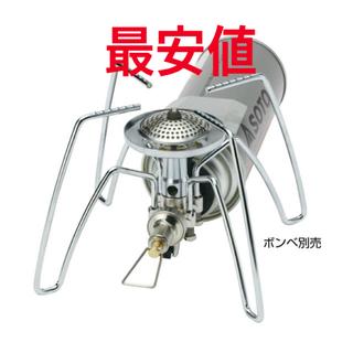 シンフジパートナー(新富士バーナー)のソト(SOTO) シングルバーナー レギュレーターストーブ ST-310(ストーブ/コンロ)