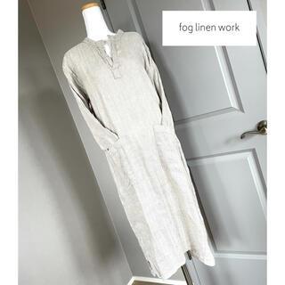 フォグリネンワーク(fog linen work)のケロ さま ご購入用です(ロングワンピース/マキシワンピース)