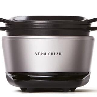 Vermicular - 【新品未使用】バーミキュラ ライスポットミニ