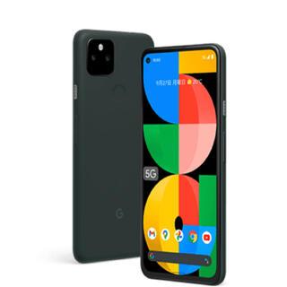グーグルピクセル(Google Pixel)の木村様専用(スマートフォン本体)