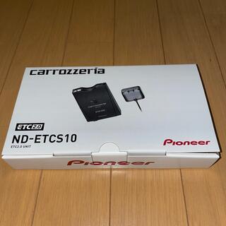 パイオニア(Pioneer)のND-ETCS10 パイオニア カリオカ様専用(ETC)