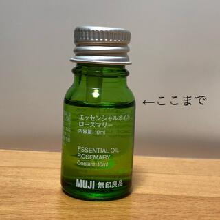ムジルシリョウヒン(MUJI (無印良品))の無印良品エッセンシャルオイル  ローズマリー 10mL(エッセンシャルオイル(精油))