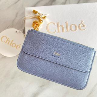 クロエ(Chloe)のラスト1【新品】Chloe クロエ フラグメントケース カード/コインケース(コインケース)