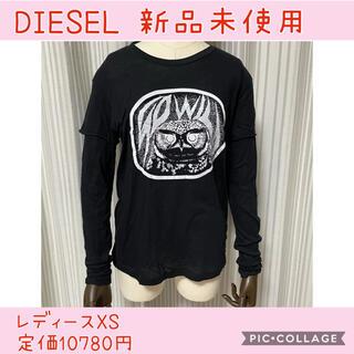 ディーゼル(DIESEL)の02 DIESEL フクロウ柄 ロンT ブラック(Tシャツ(長袖/七分))