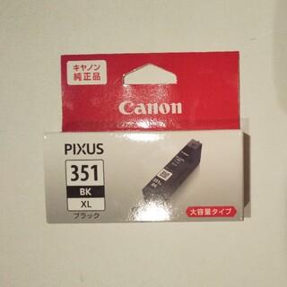 キヤノン(Canon)の【新品】Canon PIXUS BCI-351XL BK ブラック 黒 大容量(PC周辺機器)