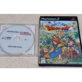 SQUARE ENIX - プレイステーション2[PS2]ソフト ドラゴンクエストⅧ+DVD
