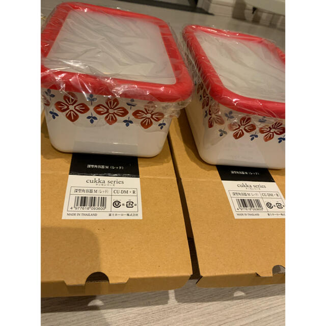 富士ホーロー(フジホーロー)のクッカシリーズ  インテリア/住まい/日用品のキッチン/食器(容器)の商品写真