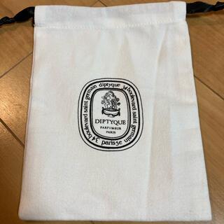 diptyque - ディプティック 巾着 ポーチ 未使用品 新品