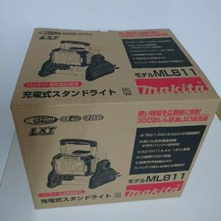 マキタ(Makita)の充電式スタンドライト ML811 新品未使用(ストロボ/照明)