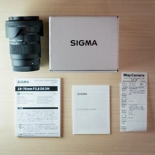 SIGMA - 【7%オフ】シグマ 28-70mm F2.8 DG DN Lマウント 保証あり