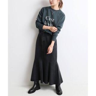 IENA SLOBE - LE DENIM × MARITAS ヘムフレアスカート