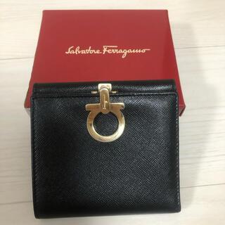 サルヴァトーレフェラガモ(Salvatore Ferragamo)のFerragamo 二つ折り 財布(折り財布)