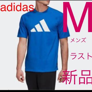 アディダス(adidas)のM Tシャツ メンズ アディダス 新品♡ ナイキ プーマ アンダーアーマー  好(Tシャツ/カットソー(半袖/袖なし))