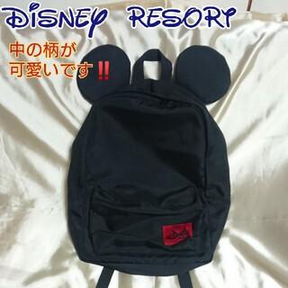 Disney - ディズニーリゾート ミッキー 黒 ブラック 耳つき リュック バックパック