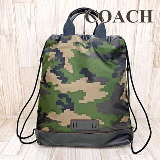 コーチ(COACH)のコーチ ナップサック リュック バッグ F72926 カモフラージュ(バッグパック/リュック)