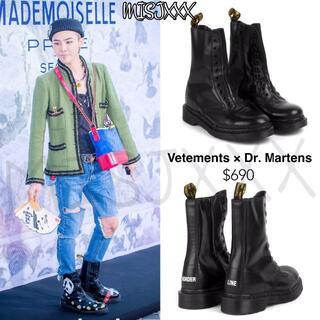 VETEMENTS x Dr.Martens Collaborate Boots