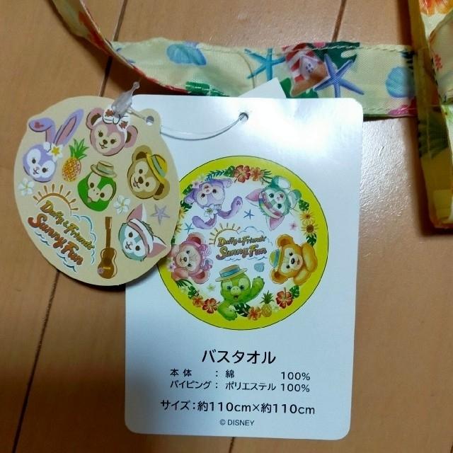 ダッフィー(ダッフィー)のダッフィー メッシュ バッグ エコバッグ エンタメ/ホビーのおもちゃ/ぬいぐるみ(キャラクターグッズ)の商品写真