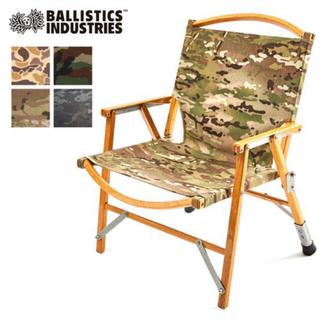 バリスティクス(BALLISTICS)の【新品】 ballistics マイスターシート マルチカム バリスティクス(テーブル/チェア)