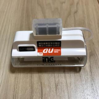 au - au ガラケー専用 乾電池式充電器