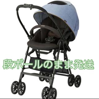 ■送料込■Combi コンビ スゴカルハンディ エッグショック MK  A型