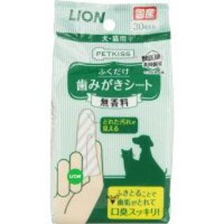 ライオン(LION)の3点セット☆ライオン PETKISS 歯みがきシート 30枚(犬)