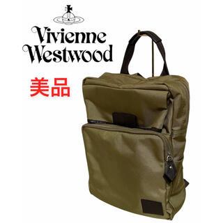 Vivienne Westwood - 【美品】ヴィヴィアンウェストウッド リュック バックパック