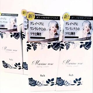リックス マリンローズ スタイリングクリーム 120g 白髪グレイヘア4本セット(ヘアワックス/ヘアクリーム)