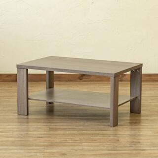 新品 KENNY センターテーブル 80×50 アンティークブラウン(ローテーブル)