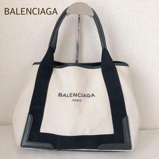 バレンシアガバッグ(BALENCIAGA BAG)の大人気 バレンシアガ  BALENCIAGA キャンバス カバスバック(ハンドバッグ)