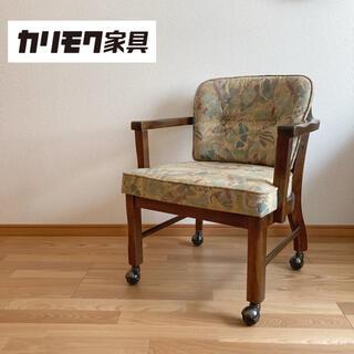 カリモクカグ(カリモク家具)のカリモク 肘掛け椅子 キャスター付き ダイニングチェア(ダイニングチェア)