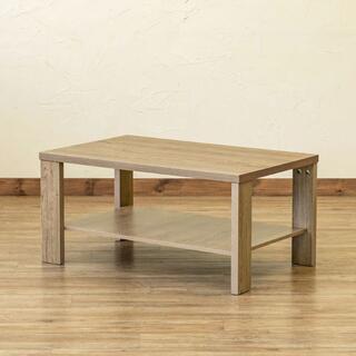 新品 KENNY センターテーブル 80×50 ライトブラウン(ローテーブル)