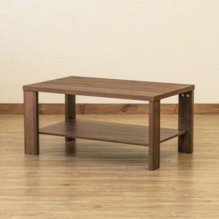 新品 KENNY センターテーブル 80×50 ウォールナット(ローテーブル)