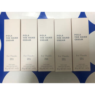 POLA - 【新品】ポーラ ザ ハンドクリーム 40×5 200g