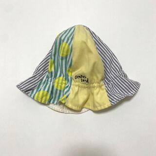 アンパサンド(ampersand)のアンパサンド チューリップハット 48cm(帽子)