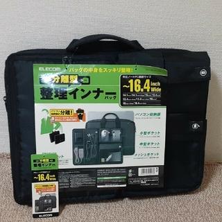 ELECOM - ELECOM パソコン バッグ