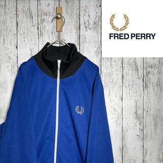フレッドペリー(FRED PERRY)のポルトガル製 Fred Perry トラックトップ 90s ヒットユニオン(ジャージ)