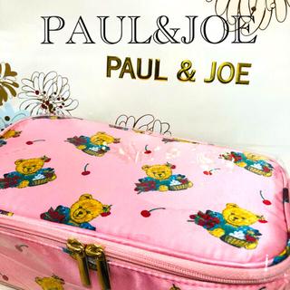 PAUL & JOE - 9/1発売 PAUL&JOE ポール&ジョー オリジナルポーチ サンプル付き