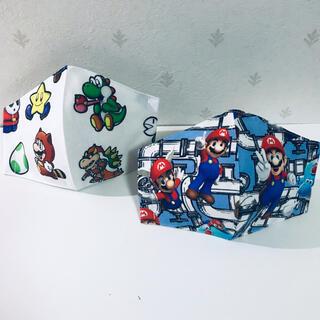 マリオインナーマスク☆キッズ2枚セット‼︎(外出用品)