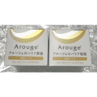 アルージェ(Arouge)のアルージェ  ウォータリーシーリングマスク ×2(パック/フェイスマスク)