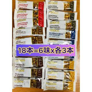 セール中【40gx18本】 6味x各3本スナックバー プロテインバー(菓子/デザート)