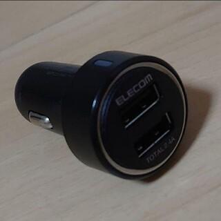 エレコム(ELECOM)のELECOM 車載充電器 2.4Aシガーソケット USB充電器 2口(車内アクセサリ)