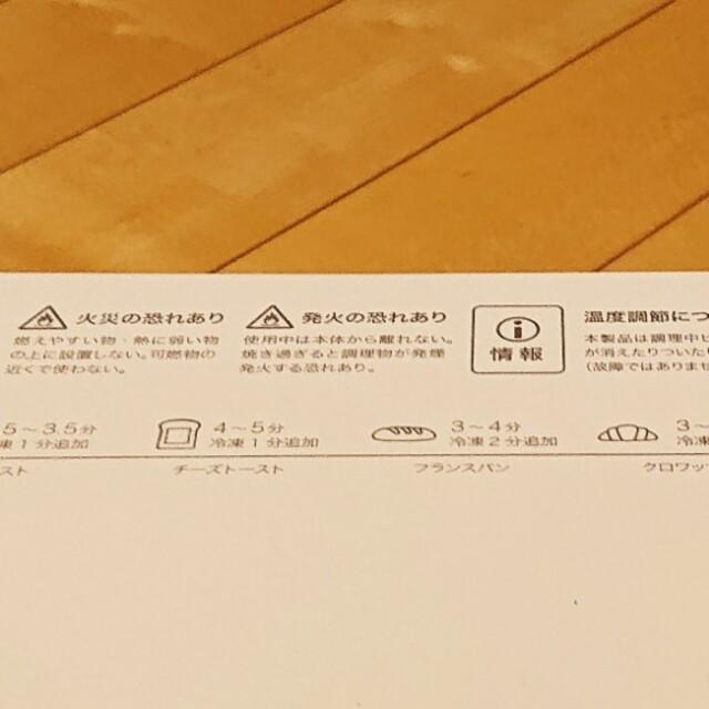 BALMUDA(バルミューダ)のバルミューダ スチームオーブントースター BALMUDA K01E-WS スマホ/家電/カメラの調理家電(調理機器)の商品写真
