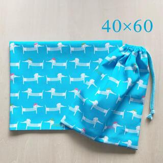 給食セット 巾着&ランチョンマット 犬のお散歩*ターコイズブルー*片紐60(外出用品)