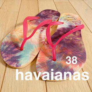 ハワイアナス(havaianas)のhavaianas ハワイアナス ビーチサンダル フラット 限定カラー 希少(ビーチサンダル)
