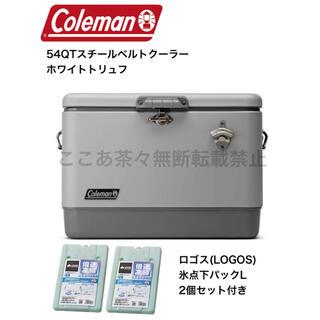 Coleman - コールマン 54QT スチールベルトクーラー   氷点下パックL 2個付き