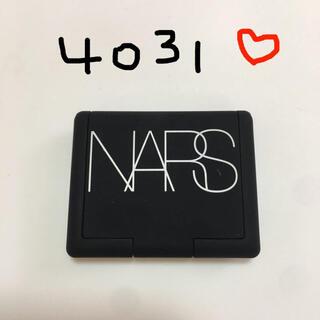 NARS - NARS ナーズ ブラッシュ チーク 4031N クリスマスコフレ ミニサイズ