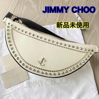 ジミーチュウ(JIMMY CHOO)の新品未使用✨正規品✨JIMMY CHOO ジミーチュウ ボディバッグ(ショルダーバッグ)