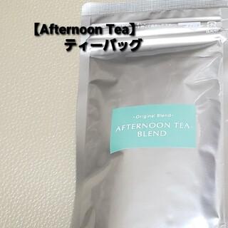 アフタヌーンティー(AfternoonTea)のAfternoon Tea ティーバッグ  《新品》(茶)