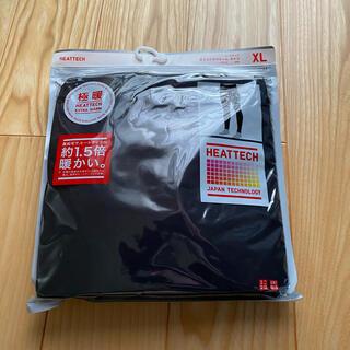 ユニクロ(UNIQLO)の新品 ユニクロ メンズ 極暖 ヒートテック XL(その他)