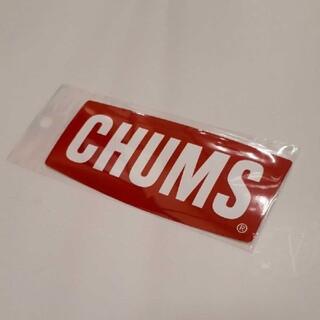 CHUMS - チャムスステッカー